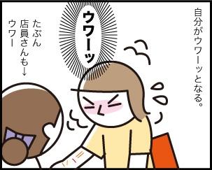 7_20190723124301