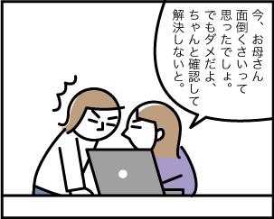 7_20190803065101