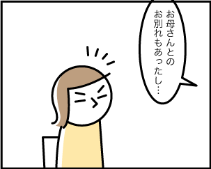 7_20190822070001