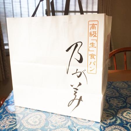 Nogami2