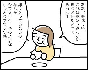 Photo_20190810082501