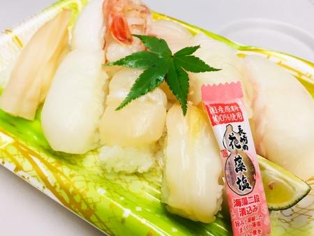 Sushi_20190716155701