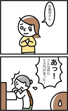 1103_1