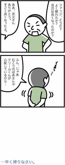 8200_3