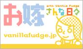 Yomehibi_banner
