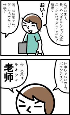 851_2