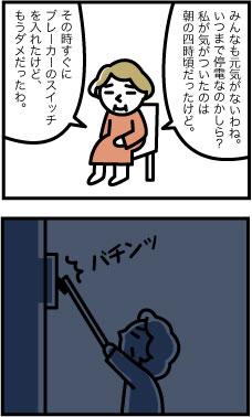 1095_2