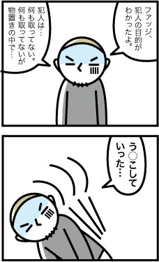 1144_2
