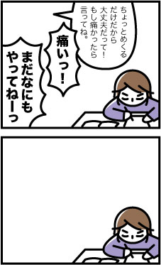 4214_2