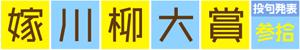 20100514_181422