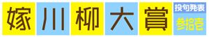 20100520_154134