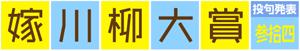 20100630_160320