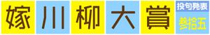 20100721_153958_2