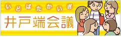20101001_165537