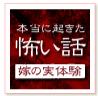 20101104_141940_2