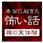 20110307_140015