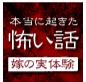 20110413_162058