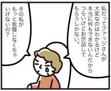 825_2