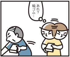 8239_2