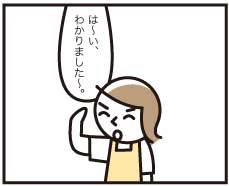 922_3