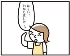 922_4