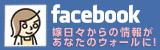 Yomehibi_fb_icon