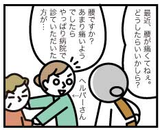 541_2