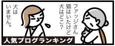 1075bana_2