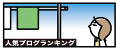 1016bana