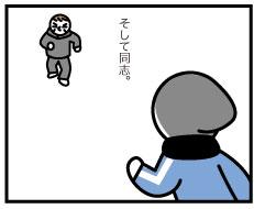 2264_2