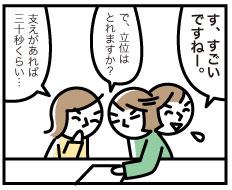 384_3