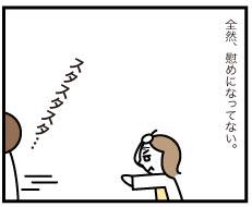 7115_2
