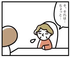 72511_2