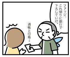 835_2