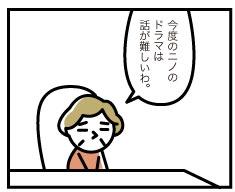 631_2