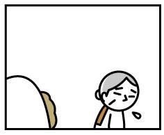 12175