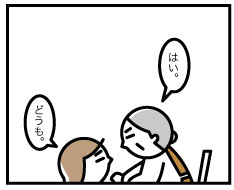 21711