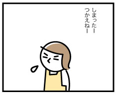 424_2
