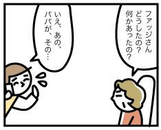 453_3