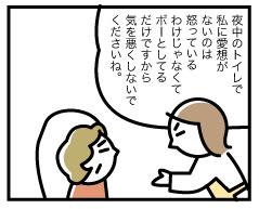 5138_2