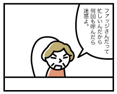 642_2