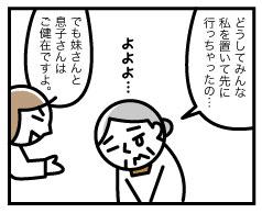 755_2