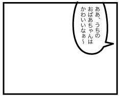 7131_2