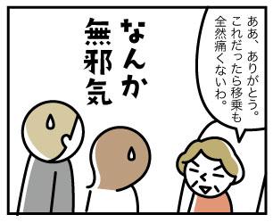 8193_2