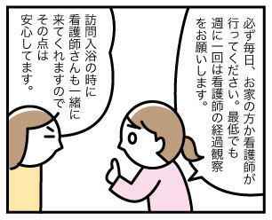 10134_2