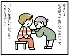 20151113_133608