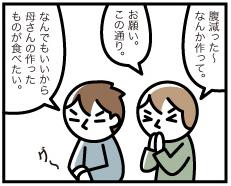 20151123_232018