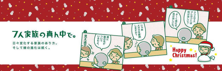 2015_december_top