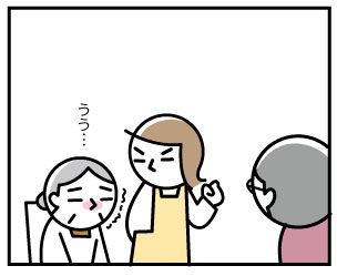 31810