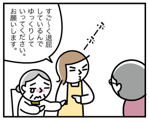 31812_2